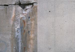 Apprivoiser la réparation du béton avec la norme ACI 562-16